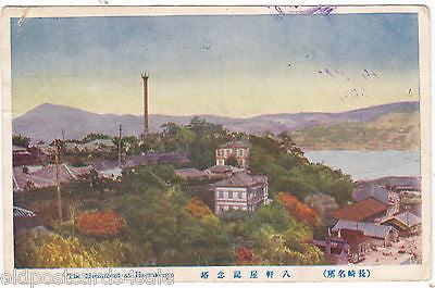 MONUMENT AT HACHIKENYA - JAPAN - OLD POSTCARD (ref 1740)