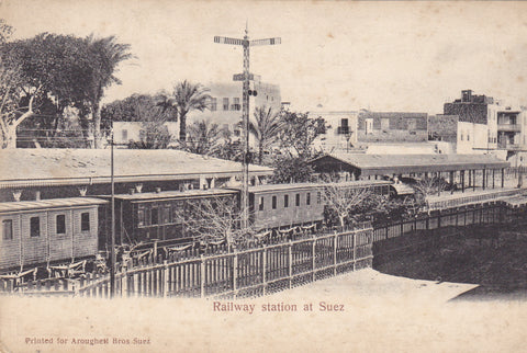 Railway Station at Suez