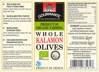 Gourmante BIO Whole Kalamon Olives in Brine 240gr
