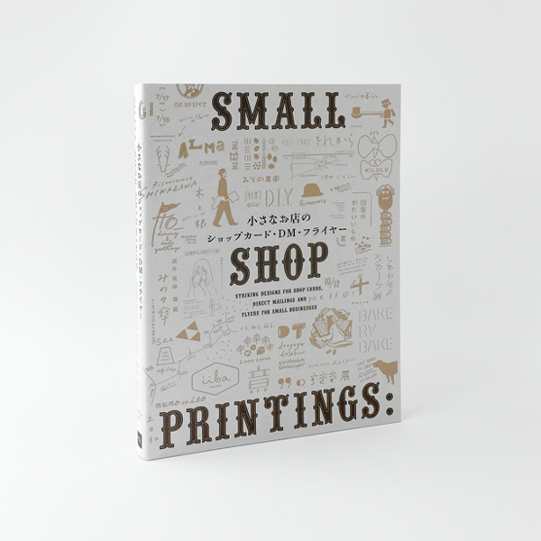 Small Shop Printings