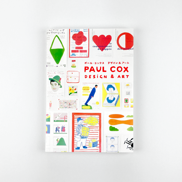 Paul Cox: Design & Art