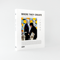 Where They Create: Japan – Creative Studios Shot by Paul Barbera