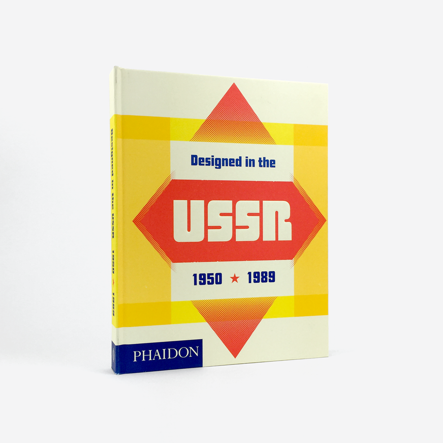 Designed in the USSR: 1950 – 1989