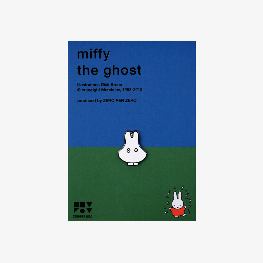 Miffy the Ghost Pin