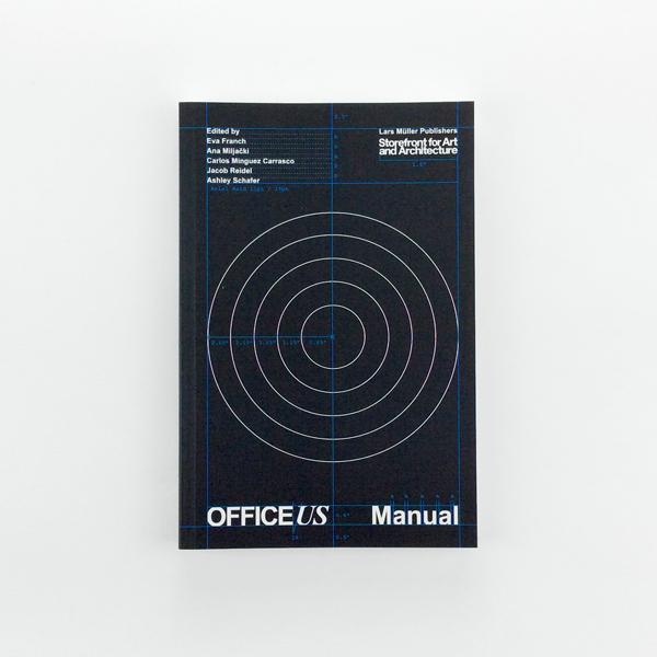 OfficeUS Manual