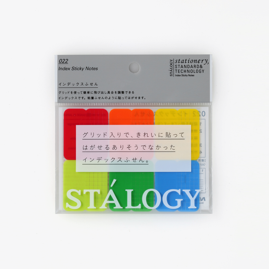 Index Sticky Note