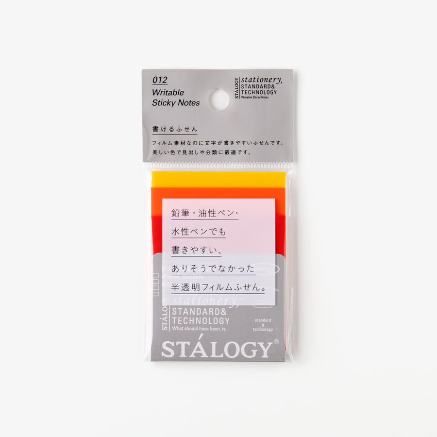 Writable Sticky Notes