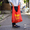 Shopper Bag – Red