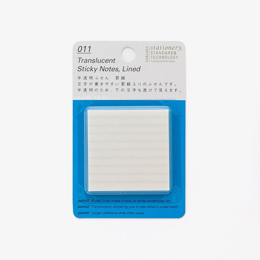 Translucent Sticky Notes