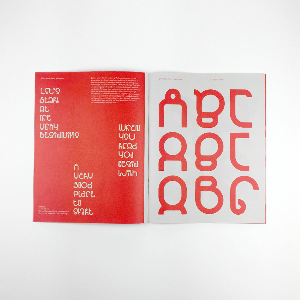 SPIN/Adventures in Typography Issue 002