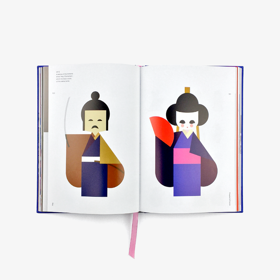 Hey: Design & Illustration – Book + Bag