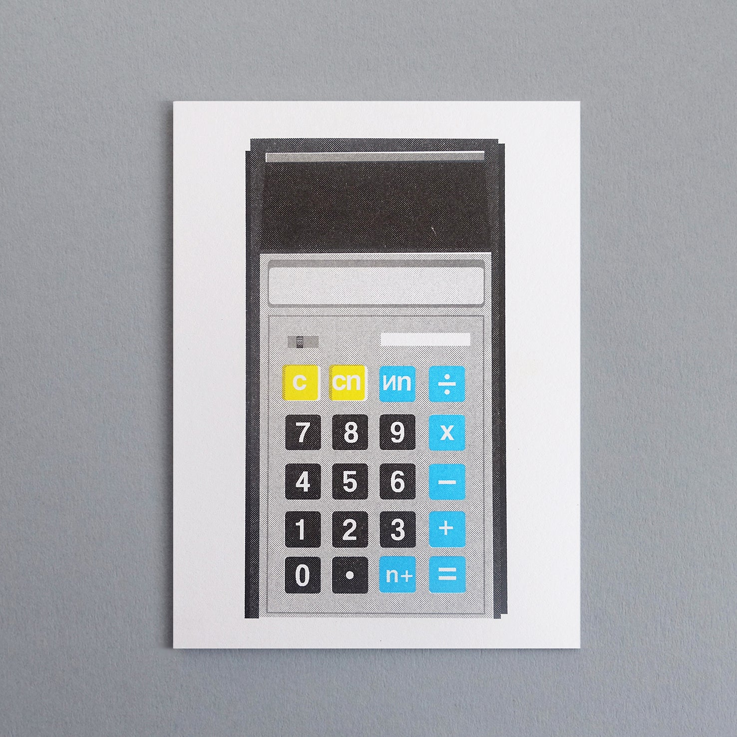 Blue/Yellow Pocket Calculator Card