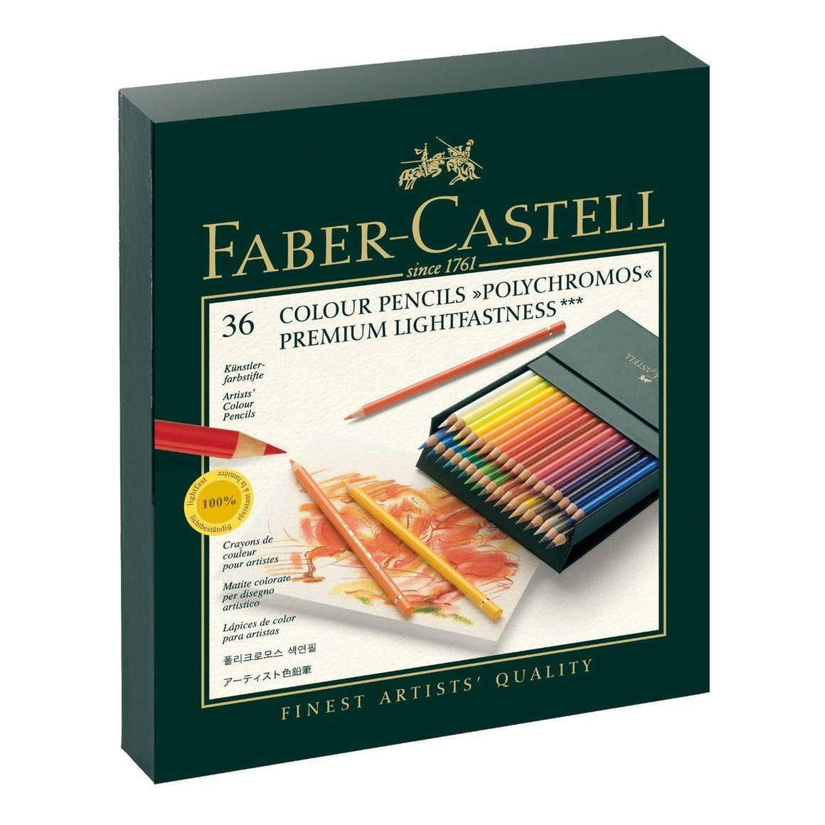 Faber-Castell Polychromos Pencils - 36 Colour Gift Box Set - Spectrum Art Shop Birmingham