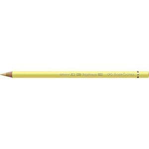 Polychromos Artists' Pencil, Cream (102) - Spectrum Art Shop Birmingham