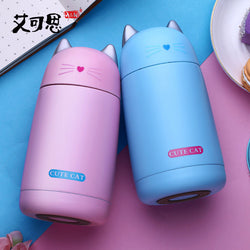 Cute Thermo Mug 2.0 - 123dealss