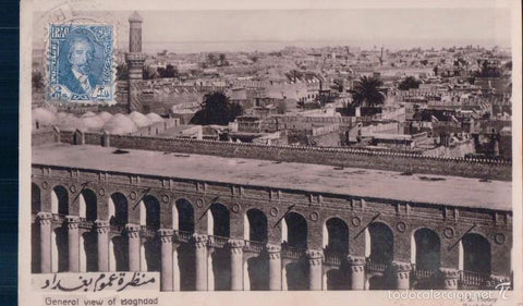 general view of baghdad. iraq