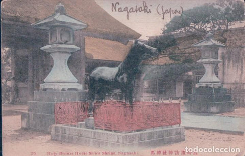 holy bronze horse suwa shrine nagasaki