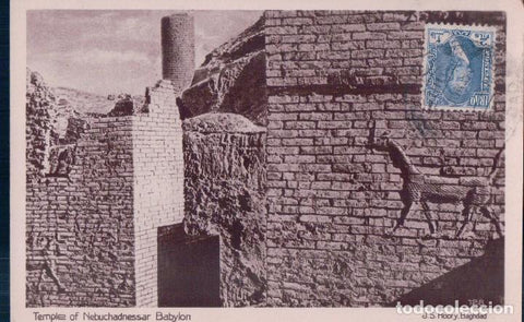 irak - babylon - temple of nebuchadnessar- carte photo