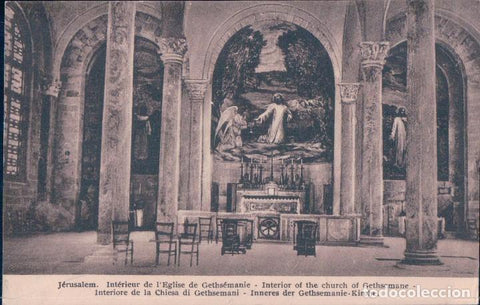 interior , jerusalem , church of the holy sepulchre - greek catherda - israel . asia postal