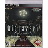 Biohazard HD Remaster (IMPORT)    PLAYSTATION 3