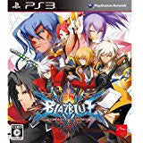 Blazblue Chrono Phantasma (IMPORT)    PLAYSTATION 3