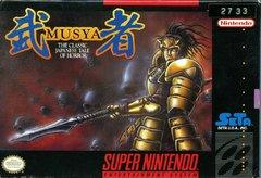 Musya DMG LABEL    SUPER NINTENDO ENTERTAINMENT SYSTEM