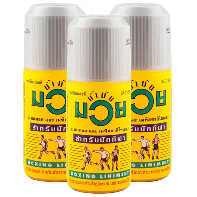 Personal Care - Muay Thai Liniment Oil