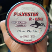 Rigging Polyester Red Line 1.6