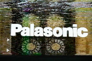 Palace Skateboards - Palasonic