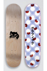 "Quasi / Graphic Two 8,3"" Lavender - Quasi Skateboards - Aimé Moss Skateboarding Shop"