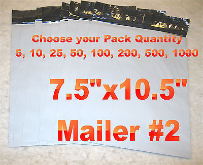 7.5x10.5 White Poly 2mil Plastic Self Seal Mailer Bag #2,Water Resistant {Free Shipping}