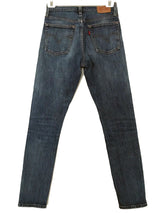 Prelovely | Levis 501 Button Fly Skinny Blue Mid Rise Jeans