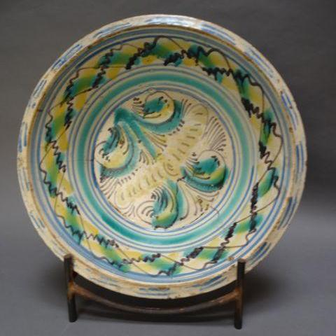 18th Century Spanish Hispano-Moresque Faience Bowl