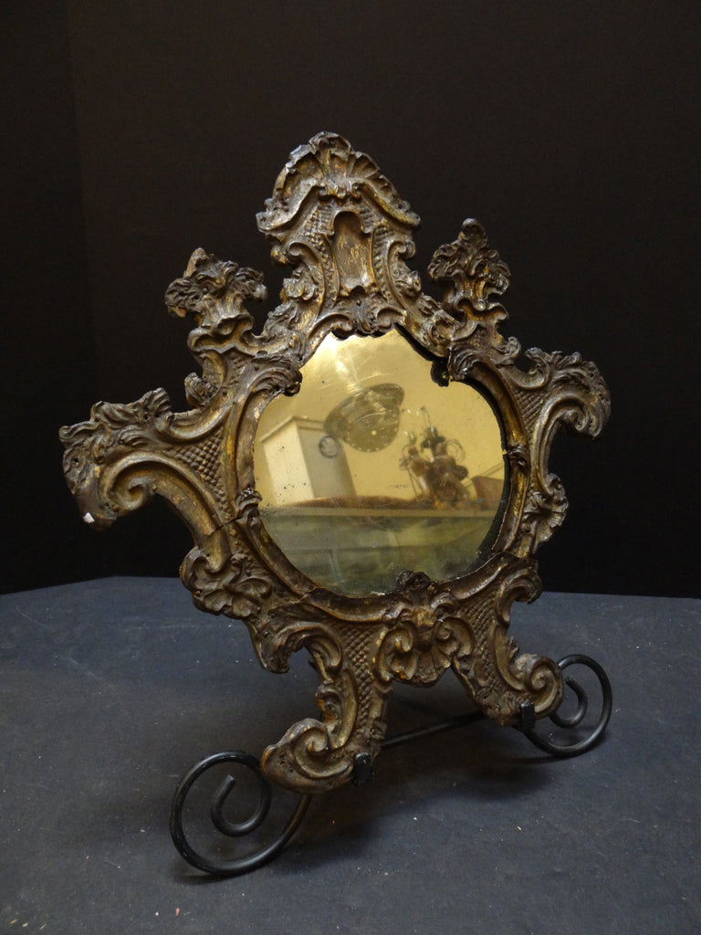 French Repoussé Mirror