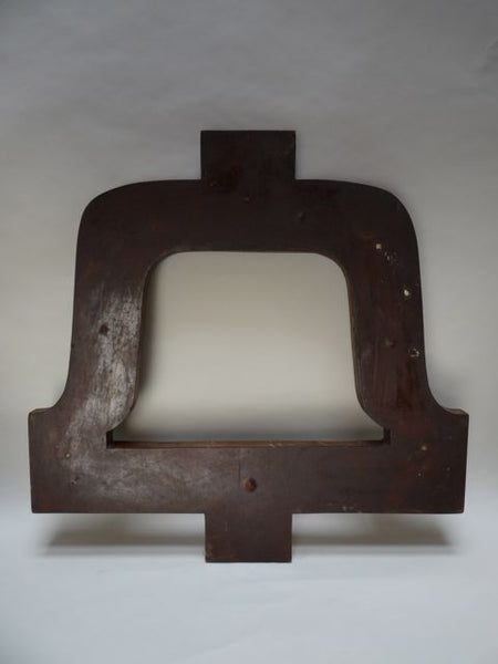 Large Sand Casting Mold for Bell Telephone Symbol