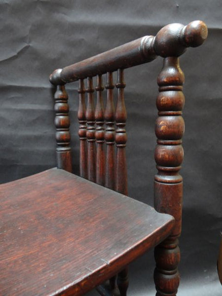 American Victorian Spindle/Bobbin Turned Wood Bench with Arms and a Bow Seat