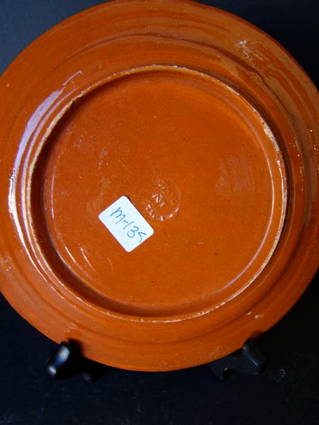 Mexican Tlaquepaque 8″ Terra Cotta Colored Tourist Plate