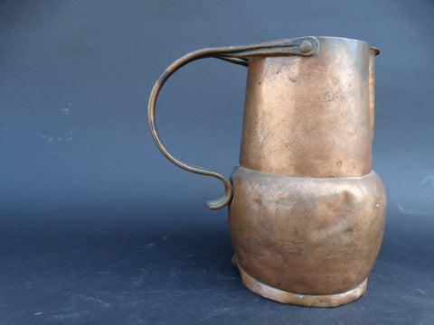 Hector Aguilar Mexican Copper Pitcher