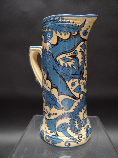 Mexican Fantasia Ware Pitcher