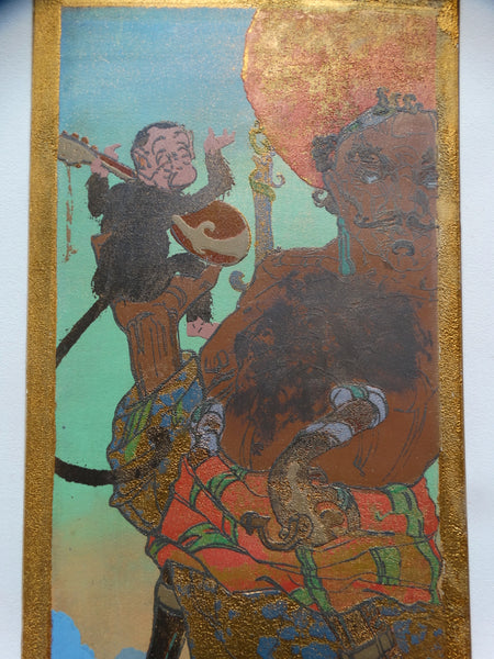 "Albert Londraville Block Print ""Barbary Pirate with Monkey Musician"""