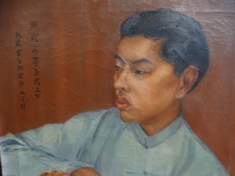 Mabel Sumerlin (1879-1956) Portrait of a Chinese Student in San Diego 1936