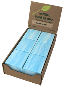 Ocean Breeze Soap Unwrapped (12)