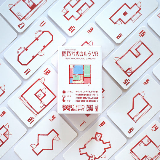間取りのカルタVR(Floor Plan Card Game VR) - GIFT TEN INDUSTRY.K.K