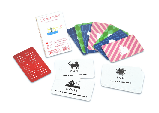 モウルスカルタ(Morse Card Game) - GIFT TEN INDUSTRY.K.K