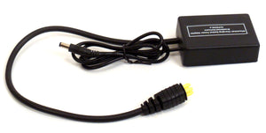 Power2Go PG Drives R-net PowerGrip Power Adapter - 12v 2.1x5.5 for Permobil, Quantum, Quickie - Broadened Horizons Direct