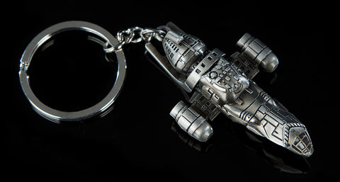 Firefly HD Key Chain