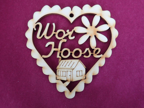 Wooden Wor Hoose Decoration