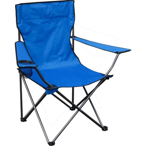 Basic Folding Quad Chair with Cupholder and Carry Bag - Buy Online at YardEpic.com