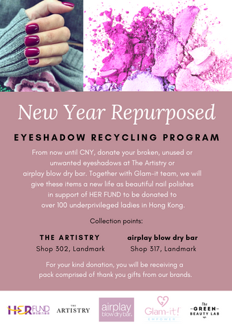 new-year-repurposed-eyeshadow-recycling-program