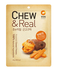 CHEW & REAL | roasted sweet potato